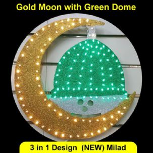 Milad light (Dome with Gold Moon Design) NEW